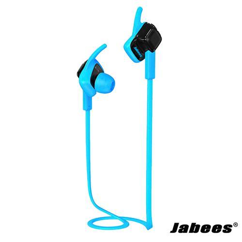 【二入組】Jabees beating 藍牙運動型耳麥-藍