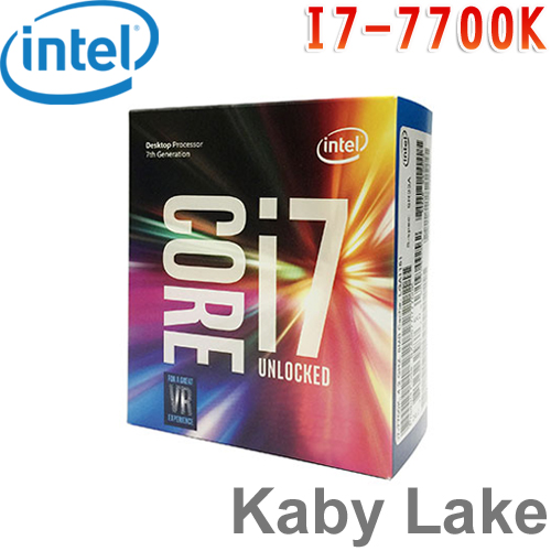 Intel英特爾 Core i7-7700K 處理器