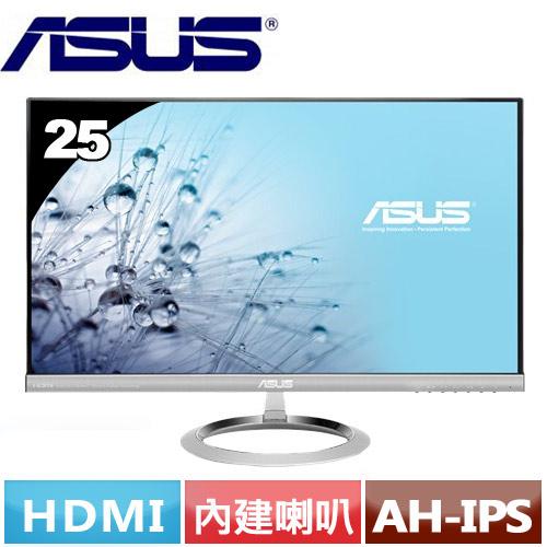 ASUS 25型 無邊框美型液晶螢幕 MX259H