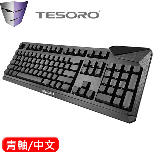 TESORO 鐵修羅 杜蘭朵劍機械鍵盤 青軸 側刻