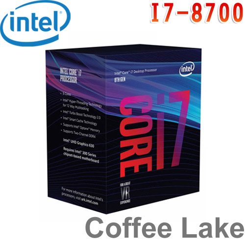 Intel英特爾 Core i7-8700 處理器