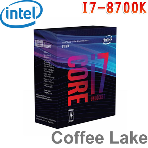 Intel英特爾 Core i7-8700K 處理器