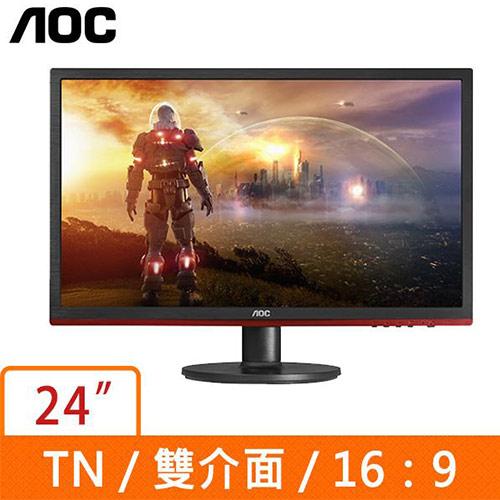 AOC 24型 (16:9)低藍光不閃屏液晶螢幕 G2460VQ6/96