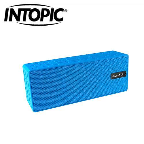 【INTOPIC】廣鼎 多功能藍牙喇叭 藍色 SP-HM-BT260