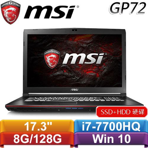 MSI微星 GP72 7RE(Leopard Pro)-443TW
