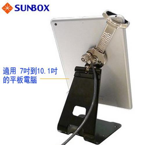 SUNBOX 平板電腦立架防盜鎖 TL-901