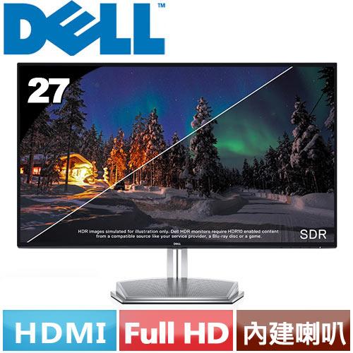 R2【福利品】DELL 27型 IPS專業液晶螢幕 S2718H