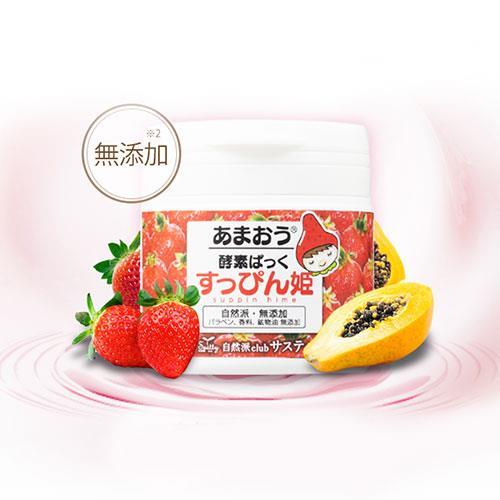 素顏姬 甘王草莓酵素面膜150g (短效)