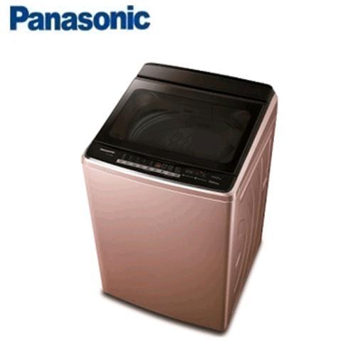 Panasonic 16KG直立式變頻洗衣機 NA-V178EB-PN(玫瑰金)