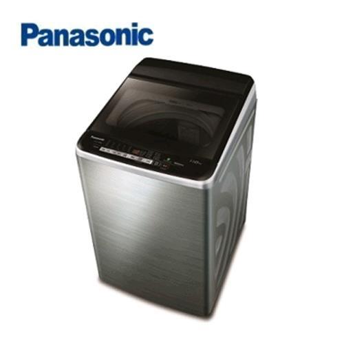 Panasonic 11KG直立式變頻洗衣機NA-V110EBS-S(不銹鋼)【92折送乾衣架 含運
