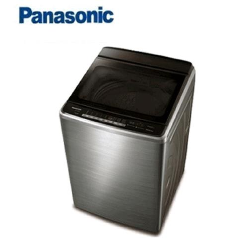 Panasonic 13KG直立式變頻洗衣機 NA-V130EBS-S(不銹鋼)【送基本安裝+保鮮罐】