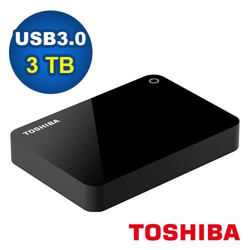 Toshiba 2.5吋 V9 3TB USB3.0 外接式硬碟 黑【原價:3999▼再送硬碟包】