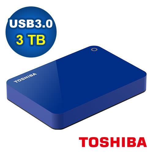 Toshiba 2.5吋 V9 3TB USB3.0 外接式硬碟 藍【原價:3999▼再送硬碟包】