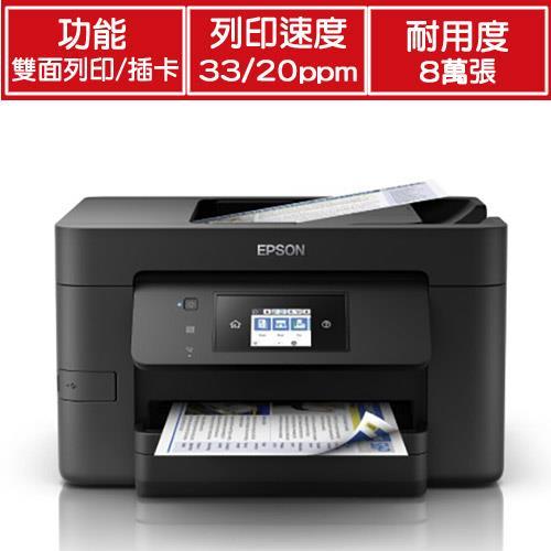 Epson WF-3721 A4商用旗艦雲端傳真複合機【送千元+影印紙1箱】