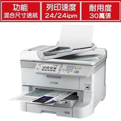EPSON WF-8591 A3高速商用噴墨複合機【送伊萊克斯電茶壺】