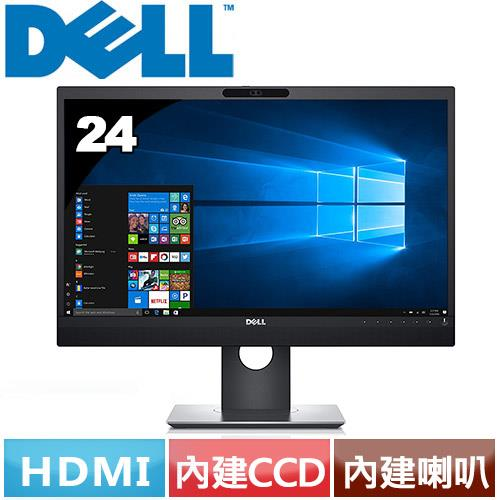 DELL P2418HZ 24型 視訊會議液晶螢幕