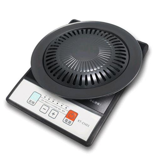 Ambi恩比微電腦不挑鍋電陶爐(附燒烤盤) KT-CH03