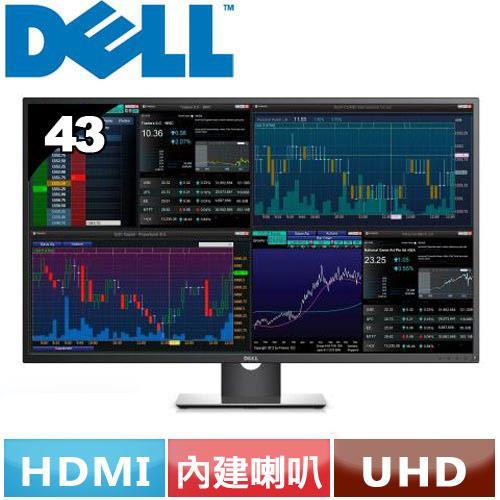 R1【福利品】DELL 43型 UHD多用戶端液晶螢幕 P4317Q