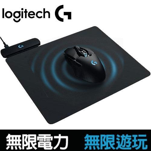 【Logitech電競無線套裝玩家組】G903 專業遊戲滑鼠+ 無線充電滑鼠墊