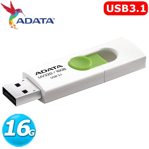 ADATA 威剛 UV320 16GB USB3.1 上推式隨身碟   白色