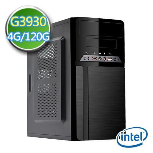 技嘉H110平台【獵龍騎士】Intel第七代G系列雙核 SSD 120G效能電腦