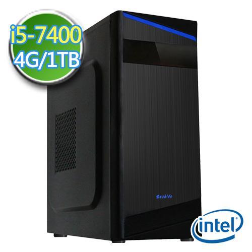 技嘉H110平台【光明武士】Intel第七代i5四核 1TB效能電腦