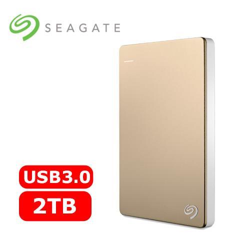 Seagate希捷 Backup Plus 2.5吋 2TB 行動硬碟 金