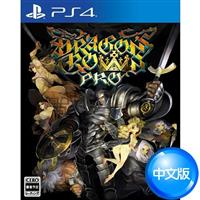 PS4遊戲《魔龍寶冠Pro》中文一般版