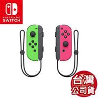 【客訂】任天堂 Switch Joy-Con 左右控制器 綠色&粉紅+晶透保護殼