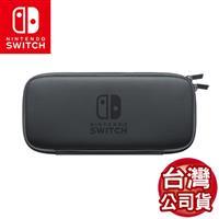 【客訂】任天堂 Switch 主機收納包附螢幕保護貼 黑 公司貨