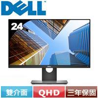 R1【福利品】DELL 24型 P2418D QHD高畫質液晶螢幕