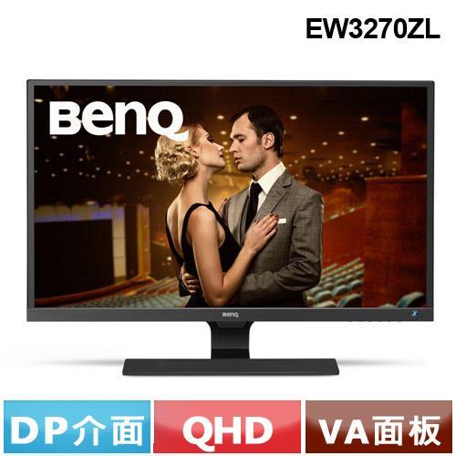 R2【福利品】BenQ EW3270ZL 32型智慧感光護眼液晶螢幕
