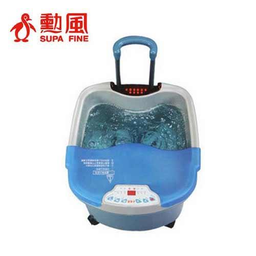 福利品 勳風 足輕鬆-高桶型 無線遙控加熱式SPA足浴泡腳機HF-3660RC【限量1台★福利品】