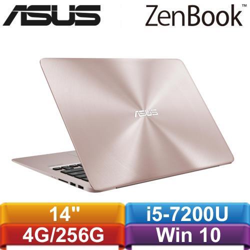 【福利品】ASUS華碩 ZenBook UX410UQ-0131C7200U