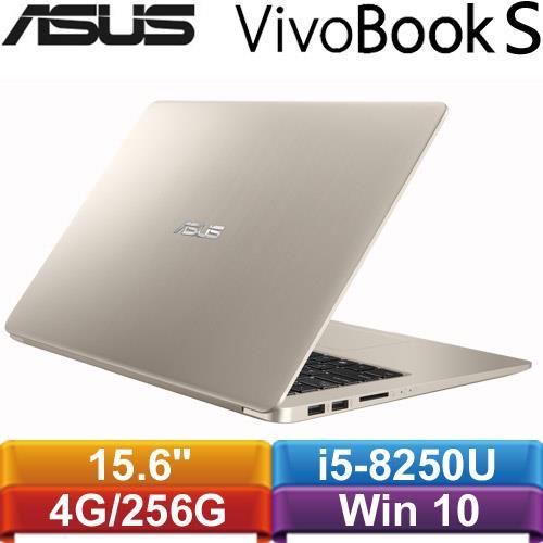 【福利品】ASUS VivoBook S15 S510UN-0071A8250U