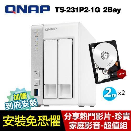 【家庭影音-超值組】QNAP TS-231P2-1G 2Bay+WD紅標2T*2