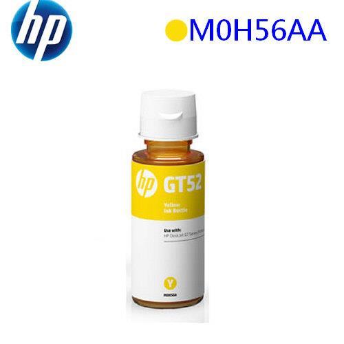 HP GT52 黃色原廠墨水瓶(M0H56AA)