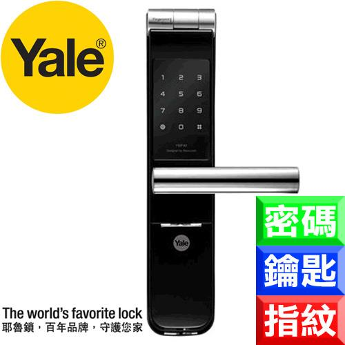 【Yale】耶魯 YMF40 熱感觸控指紋密碼電子鎖
