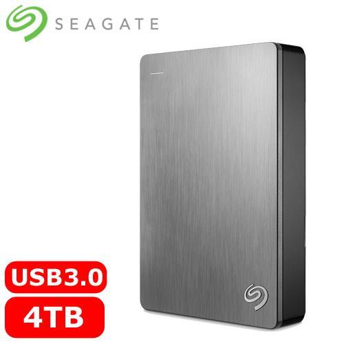 【網購獨享優惠】Seagate希捷 Backup Plus 2.5吋 4TB 行動硬碟-銀