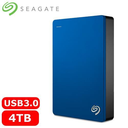 【網購獨享優惠】Seagate希捷 Backup Plus 2.5吋 4TB 行動硬碟-藍