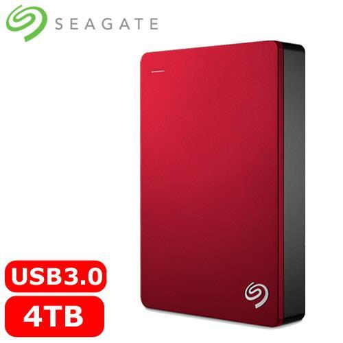 【網購獨享優惠】Seagate希捷 Backup Plus 2.5吋 4TB 行動硬碟-紅
