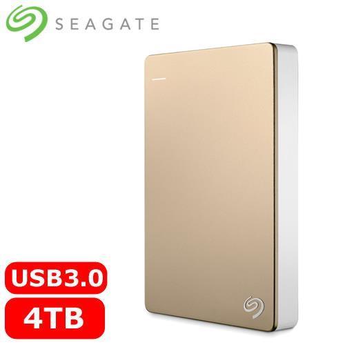 Seagate希捷 Backup Plus 2.5吋 4TB 行動硬碟-金【送硬碟包】
