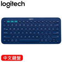 Logitech 羅技 K380 跨平台藍牙鍵盤 藍 中文