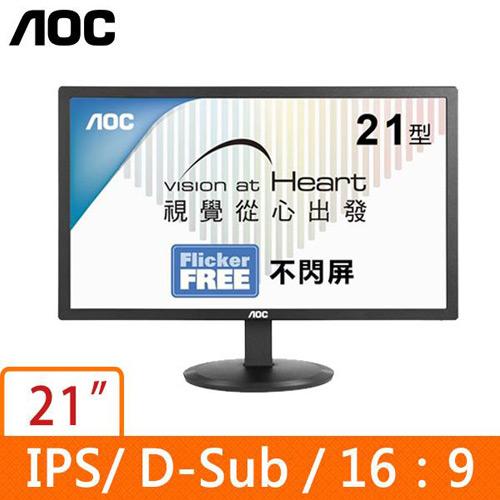 AOC 21型 不閃屏液晶螢幕 E2180SWN