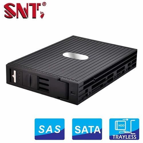 SNT 2.5吋SAS/SATA硬碟轉接抽取盒-ST-1111SS