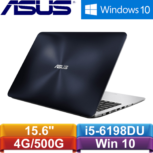 ASUS華碩 X556UV-0041B6198DU 15.6吋筆記型電腦 霧面藍 (深)