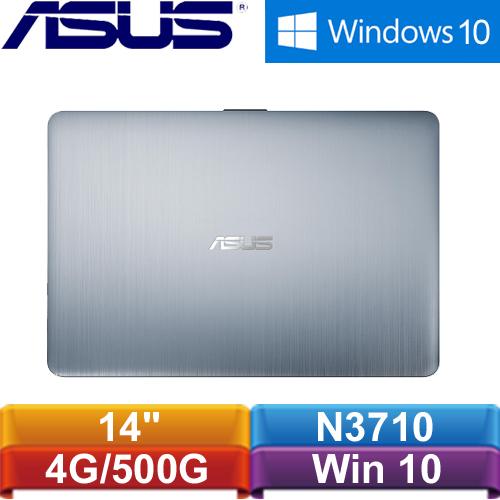 ASUS華碩 X441SA-0041CN3710 14吋筆記型電腦 耀眼銀