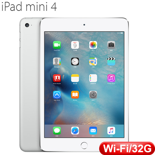 APPLE iPad mini 4 平板電腦 【32G/WiFi版】銀