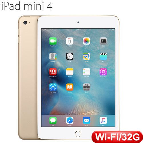 APPLE iPad mini 4 平板電腦 【32G/WiFi版】金