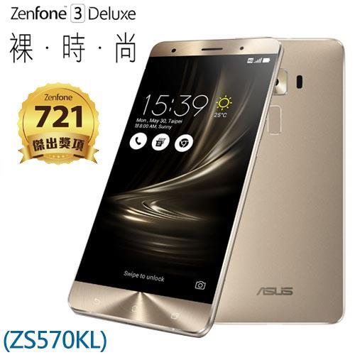 ASUS ZenFone 3 Deluxe ZS570KL 6G/64G 5.7吋 智慧型手機(金